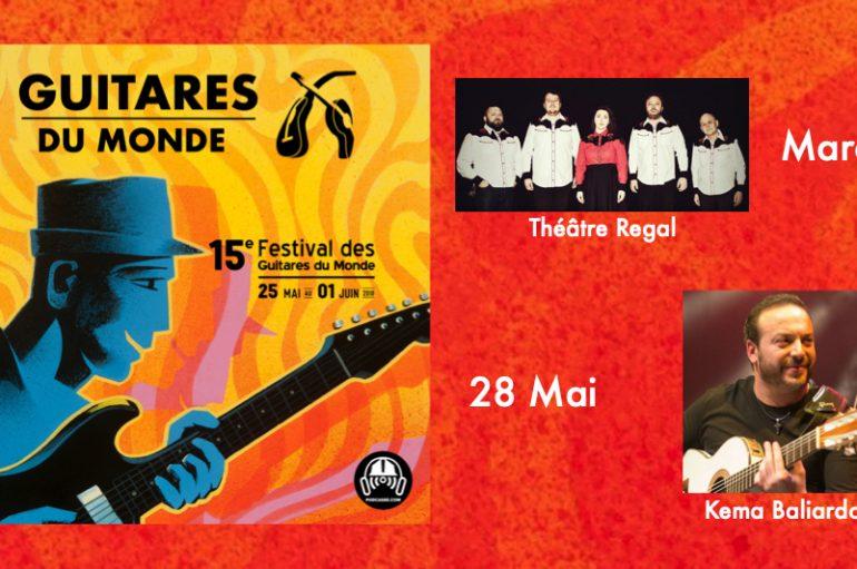 Guitares du Monde 2019 – EP03: 28 Mai